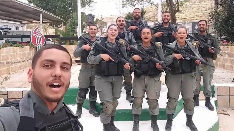 משטרת ישראל מציגה: שבט אחים ואחיות