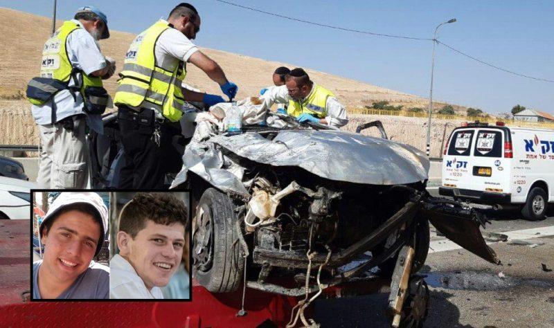 """זירת התאונה (צילום: זק""""א)"""