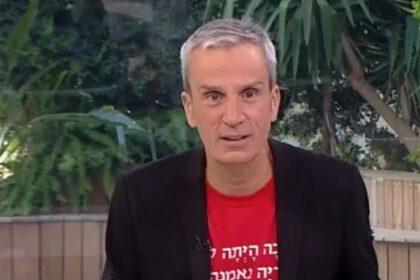 אברי גלעד (צילומסך: רשת 13)