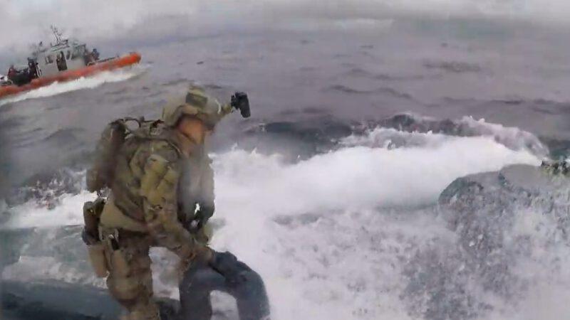 וידאו מהפשיטה (U.S. Coast Guard)