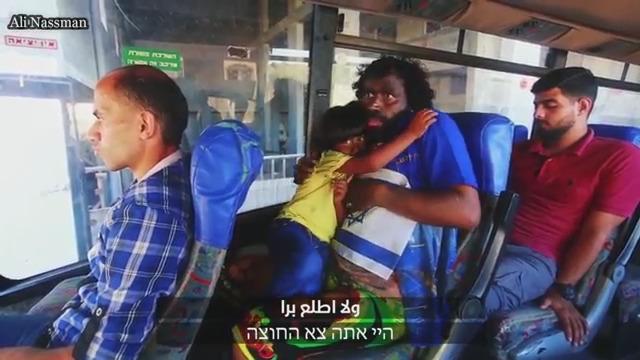 מתוך הסרטון של עלי נסמאן
