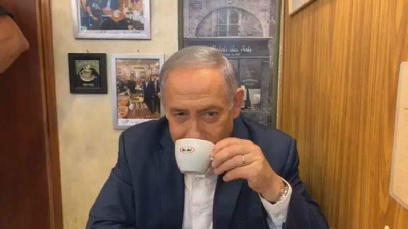 נתניהו בבית קפה בירושלים