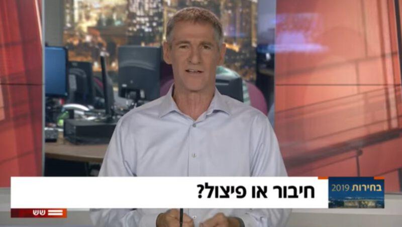 יאיר גולן (צילום מסך ערוץ 12)
