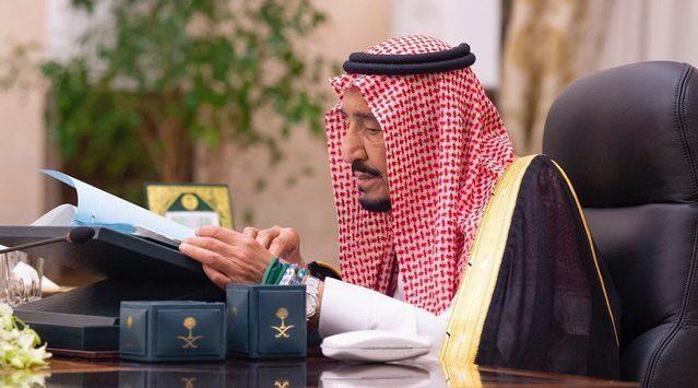 מלך סעודיה (צילום: ערוץ 24 הסעודי)