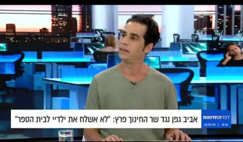 אביב גפן בראיון לערוץ 13