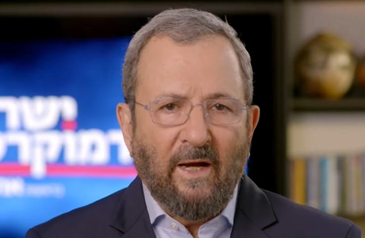 אהוד ברק נגד מבקר המדינה