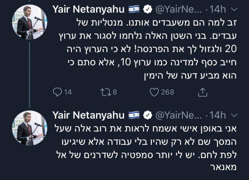 יעקב אחימאיר: עדיף להיות שופר של ביבי מחלילית של טיבי