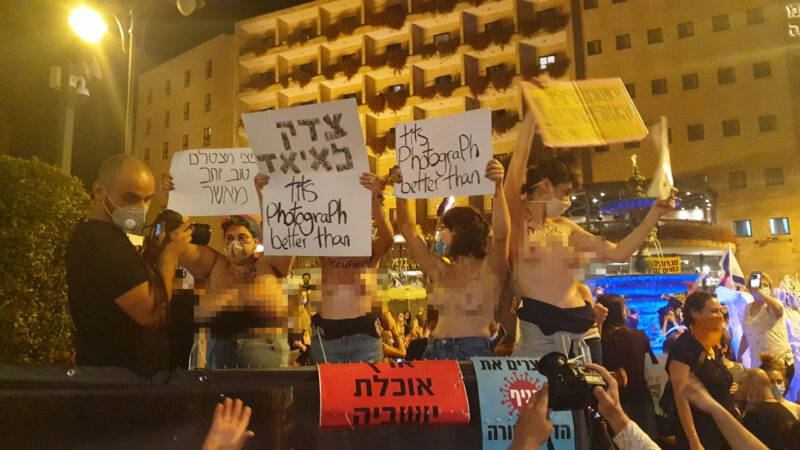 תיעוד: מפגינות מתערטלות לחלוטין בהפגנות בלפור