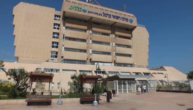 בית החולים כרמל | צילום - כרמל